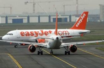 Une nouvelle ligne aérienne Lyon-Essaouira