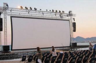 Le ciné-plage de Harhoura est de retour avec plus de 300 artistes