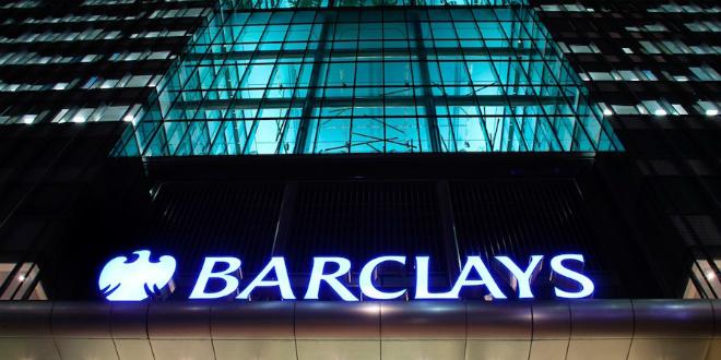 Barclays devient officiellement Attijari en Egypte