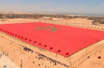 La marocanité du Sahara est irréversible (juriste français)