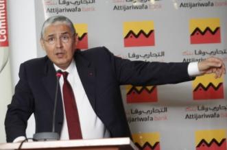 Le groupe Attijariwafa bank présente sa nouvelle organisation