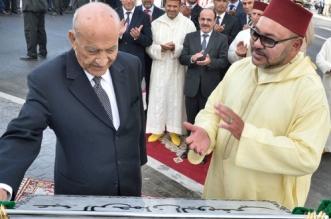 Ouvrage: Youssoufi, parcours d'un homme d'État exceptionnel
