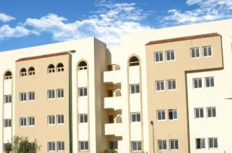 Prix des actifs immobiliers au Maroc: les derniers chiffres