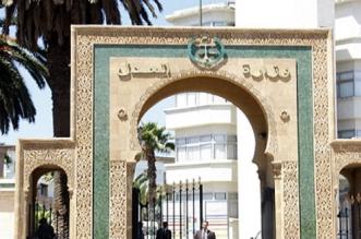 Al Hoceima: une liste autonome de grâce aurait été déposée au Cabinet royal