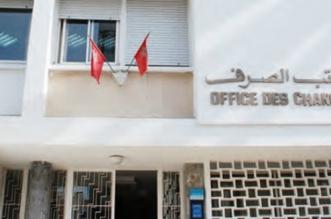 Maroc: le déficit commercial continue de s'aggraver