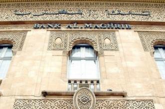 Bientôt la mise en œuvre d'un régime de change plus flexible du dirham