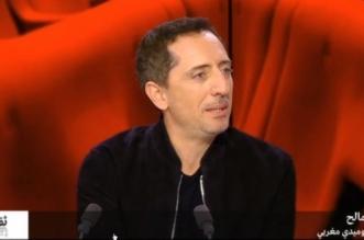 Les larmes aux yeux, Gad Elmaleh s'exprime en darija (vidéo)