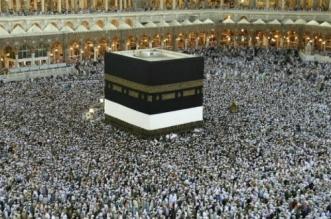 Le Maroc condamne l'attentat déjoué contre La Mecque