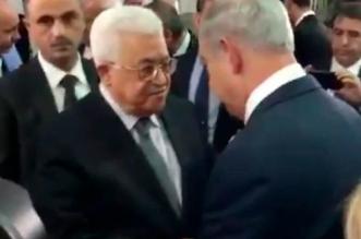 Funérailles de Peres: Abbas et Netanyahou se serrent la main(vidéo)