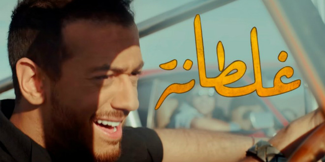 Le chanteur Saad Lamjarred a été remis en liberté (officiel)