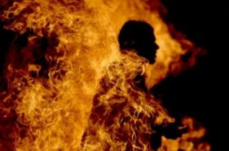 immolation feu