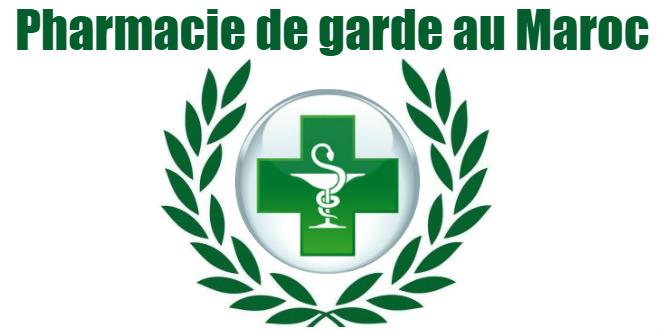 pharmacie-garde-maroc