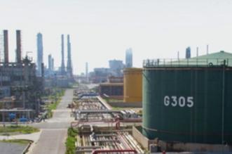 La raffinerie Samir presque au bout de ses peines