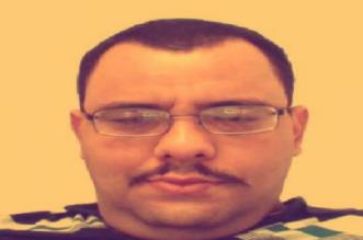 Mohamed-Tamalt