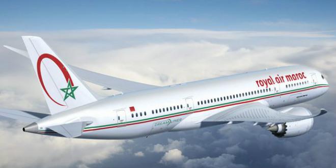 La Royal Air Maroc maintient ses vols sur Doha