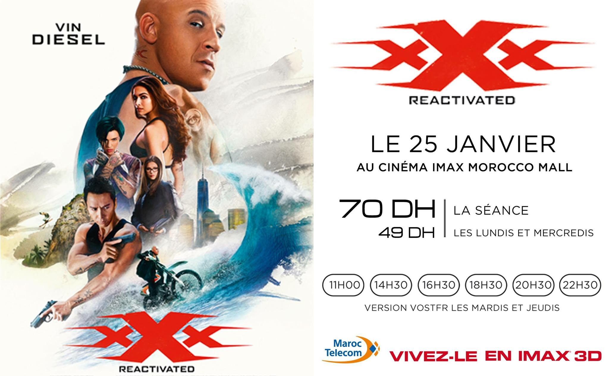 Mall Xxx 74