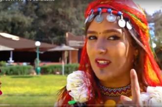 Miss Amazigh 2017: le top 10 des candidates (VIDEO)