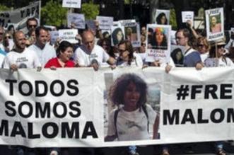 Pétition pour la libération des femmes sahraouies kidnappées par le polisario