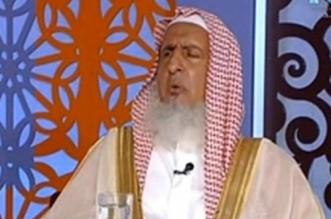 Le Mufti d'Arabie saoudite rejette les salles de cinéma et la musique (VIDEO)