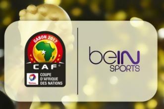 Pourquoi Total est devenu sponsor de la CAF?