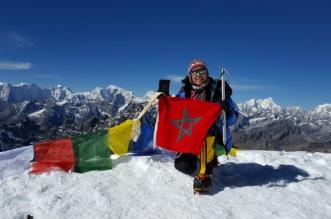 Bouchra Baibanou: une alpiniste marocaine à l'assaut de l'Everest