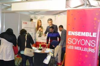 «Maroc d'Afrique pour l'Afrique»: le Forum GENI-Entreprises reprend du service