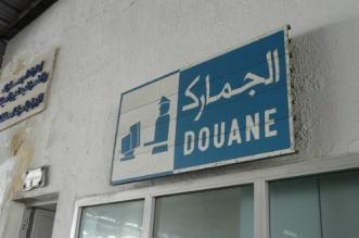 Tanger: la douane découvre une usine clandestine