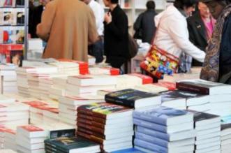 Maroc : Lancement du 7è Prix national de la lecture