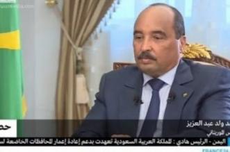 Mohamed Ould Abdelaziz fait le point sur les relations maroco-mauritaniennes (Vidéo)