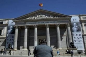 Le gazage des Rifains à l'ordre du jour du parlement espagnol