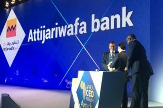 Attijariwafa bank remporte le trophée de la meilleure banque africaine de l'année (Africa CEO Forum)