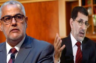 Benkirane peut-il saboter la mission d'El Othmani? (VIDEO)