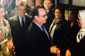 lalla-meryem-hollande-paris