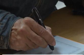 Casablanca: première plateforme numérique pour une administration plus intelligente (VIDEO)