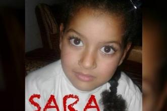 Les internautes se mobilisent pour aider la petite Sara