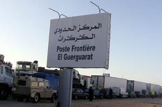 Opération sécuritaire conjointe au poste-frontière El Guergarat
