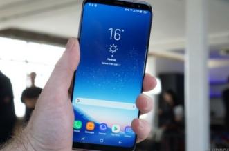 Un bug sème la panique parmi les utilisateurs de Samsung Galaxy