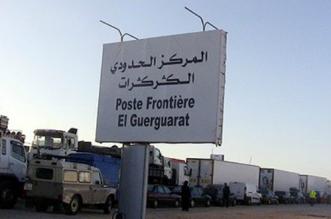 Sahara: La France souhaite un retrait complet de Guergarat