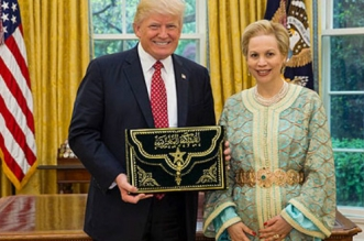 Lalla Joumala Alaoui, l'ambassadrice du Maroc avec Trump à la Maison Blanche