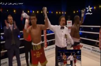 Boxe: Mohamed Rabii remporte son deuxième combat professionnel (VIDEO)