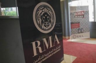 Assurances: RMA lance une grande compétition pour les startups marocaines