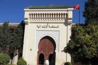Marrakech: condamnation d'une femme ayant épousé deux hommes en même temps
