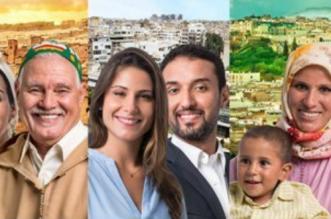 Population: Combien serons-nous au Maroc en 2050?