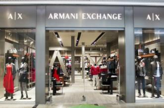 De nouveaux magasins de luxe pour le groupe Aksal
