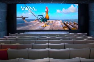 Une société française veut contribuer à la renaissance des salles de cinéma au Maroc