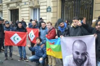 Création à Madrid d'une coordination des Rifains d'Europe