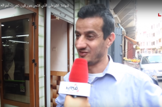 Policier retrouvé mort à Casa: un voisin apporte son témoignage (VIDEO)
