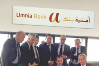 Banque participative: Umnia Bank démarre officiellement ses activités
