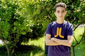 Italie: Un jeune Marocain obtient la meilleure note au Bac