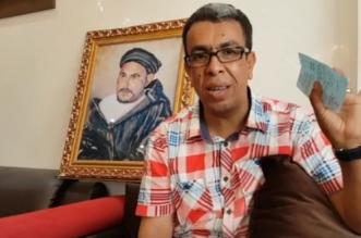 Hirak du Rif: prison ferme pour le journaliste Hamid El Mahdaoui